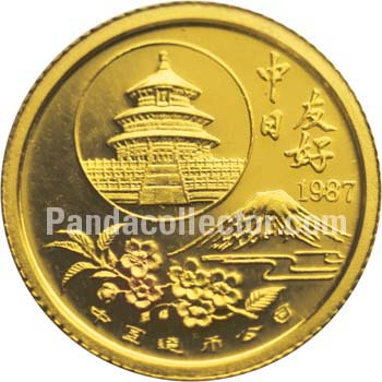 1987 1/20 oz. Sino-Japanese Friendship medal