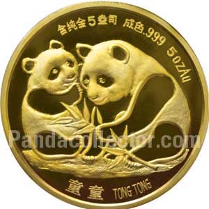1987 5 oz. gold Sino-Japanese Friendship medal