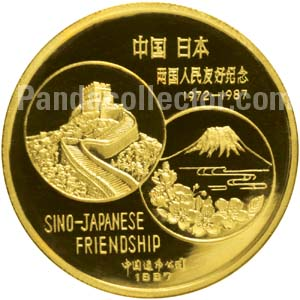 1987 1 oz. gold Sino-Japanese Friendship medal