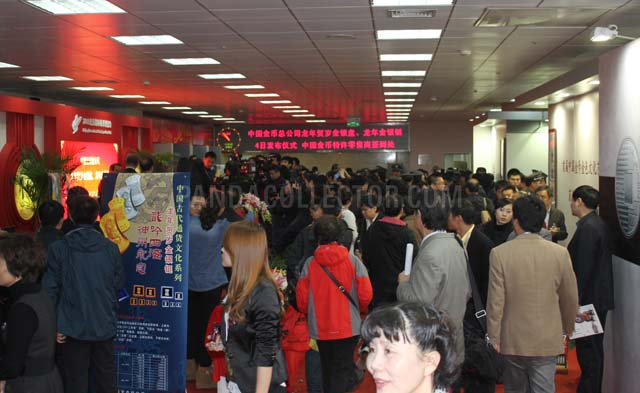 2011 Beijing International Coin Expo