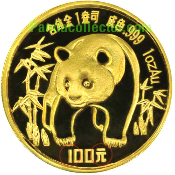 1986 100 Yuan Gold Panda Genuine