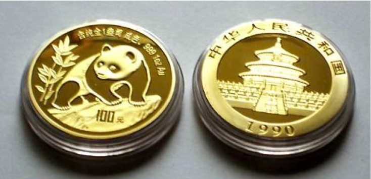 1990 Counterfeit 100 Yuan Gold Panda