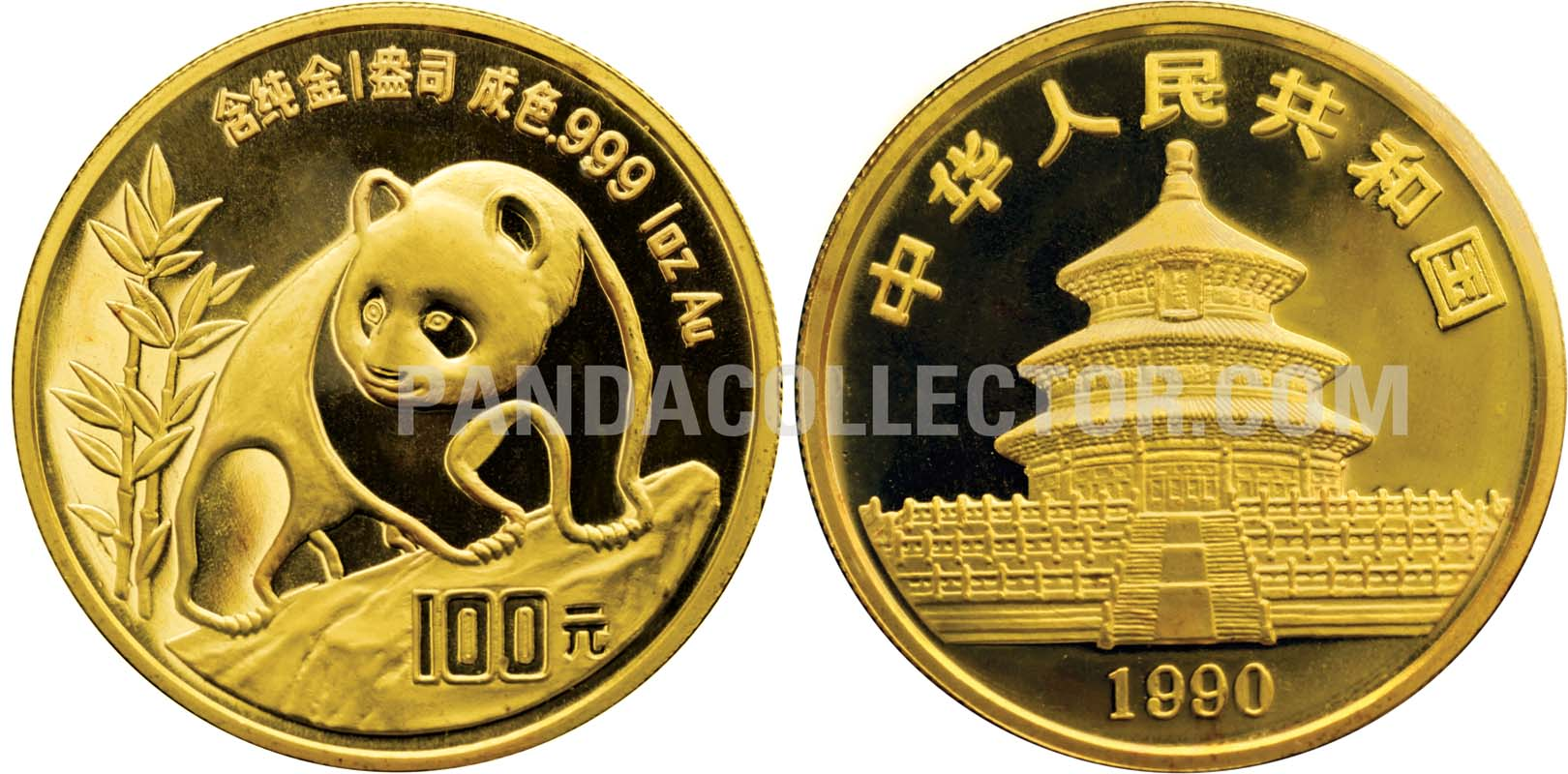 1990 Genuine 100 Yuan Gold Panda