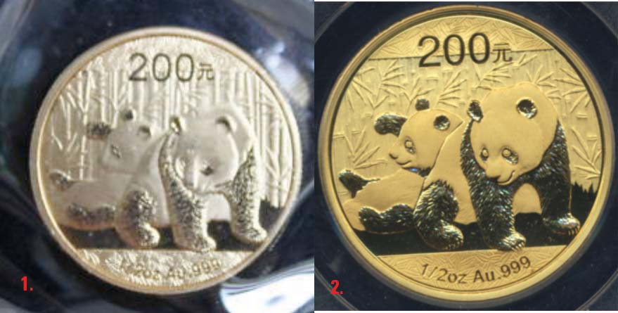 2010 Counterfeit 1/2 oz. 200 Yuan Gold Panda